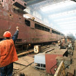 Stock Photo: Shipyard