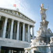 Stock Photo: Austrian Parliament Building