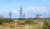 Chernobyl. Ukraine — Stock Photo