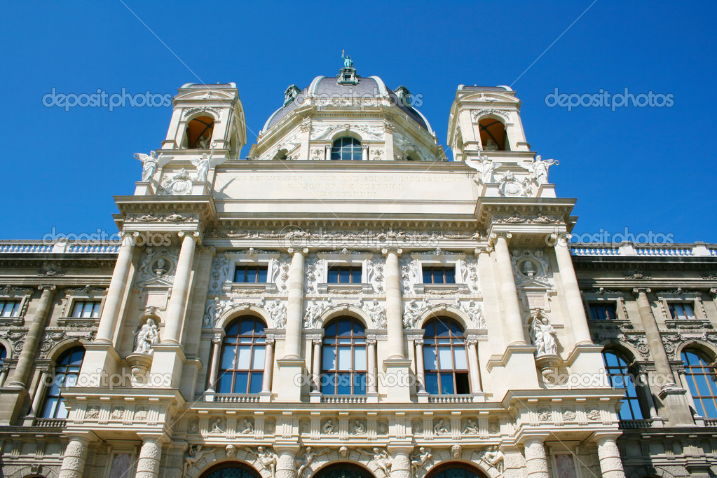Natural history museum in Vienna, Austria — Stock Photo #1044955