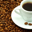 Stock Photo: White cup with coffee