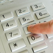 Telephone keypad — Stock Photo #2119106