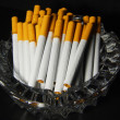 Cigarette — Stock Photo #1008007