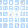 Royalty-Free Stock Vectorielle: Set of icons
