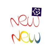 Word NEW - design element — Stock Vector
