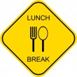 Lunch break - sign — Stock Vector
