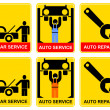 Royalty-Free Stock Vektorgrafik: Auto service - sign