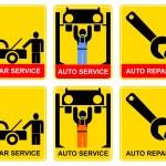 Auto service - sign — Stock Vector #1022333