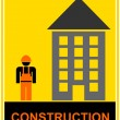 Construction - sign — Stock Vector #1023003