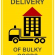 Stock Vector: Delivery of bulky goods