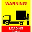 Stock Vector: Loading zone