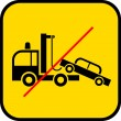 Tow truck use prohibited — Stock Vector