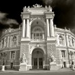 Opera Theatre Building in Odessa Ukraine - Stock Photo