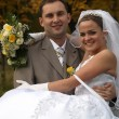 Just married portrait in park — Stock Photo
