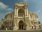 Opera Theatre Building in Odessa Ukraine — Stock Photo