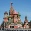 St Basil's Cathedral. - Stock Photo