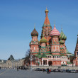 Stock Photo: St Basil's Cathedral.