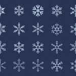 Snowflake Icon Set — Stock Vector
