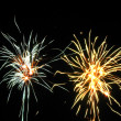 Firework on sky — Stock Photo