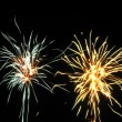 Stock Photo: Firework on sky