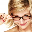 Stock Photo: Woman Wearing Glasses