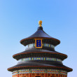 Temple of Heaven — Stock Photo #1008935