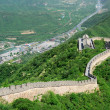 Stock Photo: Great Wall in China
