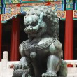 Bronze lion in Forbidden City — Stock Photo #1009474