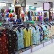Stock Photo: Cloth shop
