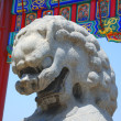 Stock Photo: Bronze lion in Forbidden City garden