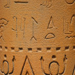 Egypt script — Photo