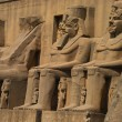 Egypt pharaohes — Stock Photo #1009708