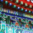 Elements of chinese roof — Stock Photo