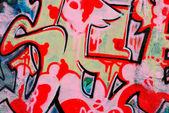 γκράφιτι - αστική τέχνη — Φωτογραφία Αρχείου
