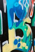 Del av graffiti — Stockfoto