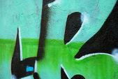 Element graffiti — Zdjęcie stockowe