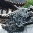 Bronze lion in Forbidden City — Stock Photo