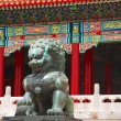 Bronze lion in Forbidden City — Stock Photo #1010527