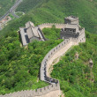 Great Wall in China — Stock Photo #1010537