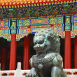 Bronze lion in Forbidden City — Stock Photo #1011084