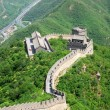 Great Wall in China — Stock Photo