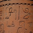 Stock Photo: Egypt scripts