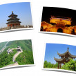 China photos — Stock Photo
