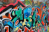 Colorful graffiti — Stockfoto
