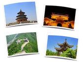 China photos — Stock Photo
