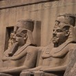 Egypt pharaohes — Stock Photo