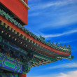 Asian temple — Stock Photo #1025318