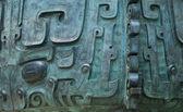 Ancient vat — Stock Photo