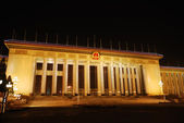 Chinese parliament building — 图库照片