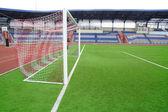 Stade — Photo